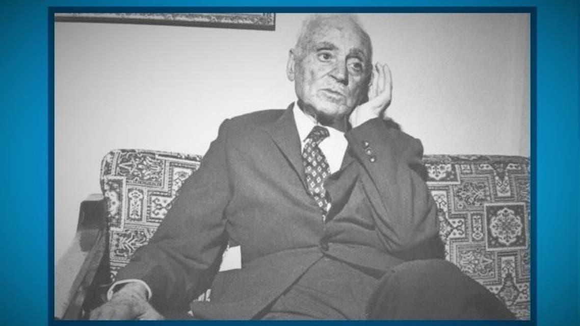 رشيد سليم الخوري المعروف بالشاعر القروي
