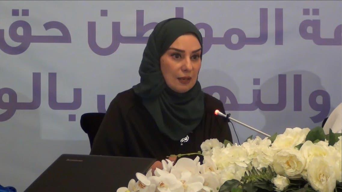 Bahrain Elections 2018 women