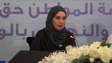 Record number of women contest in Bahrain's local elections