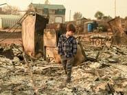 ارتفاع قتلى حرائق كاليفورنيا لـ77 وانخفاض عدد المفقودين
