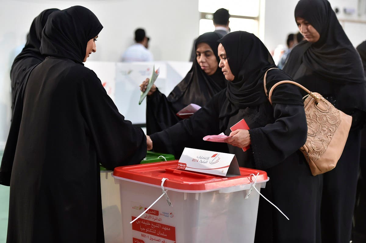 Bahrain Elections 2018 women