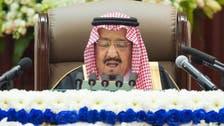 Saudi King Salman to Shura Council: We adopt values of moderation, tolerance