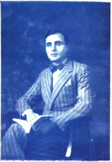 الخوري عام 1933
