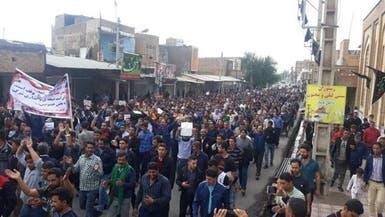 إيران.. مظاهرات للعمال والفلاحين في طهران وأصفهان