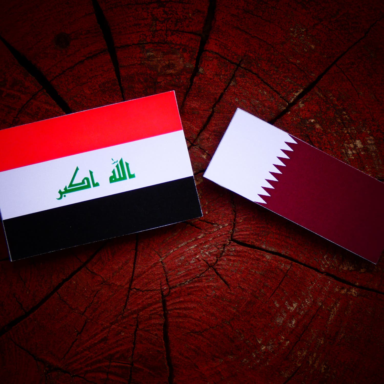 كتل عراقية بارزة ترفض مقترح قطر
