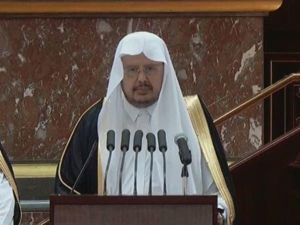 رئيس الشورى: نعتز بجهود القيادة في توحيد الصف العربي