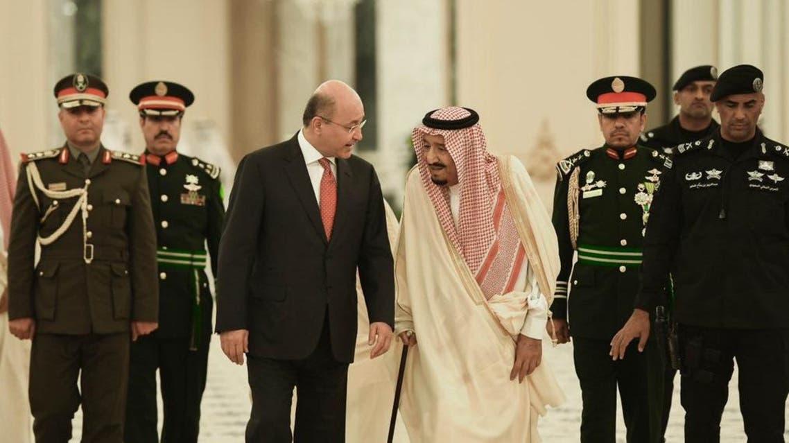 iraq saudi (twitter)