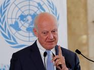 سوريا.. دي ميستورا يدعو لتجاوز أزمة اللجنة الدستورية