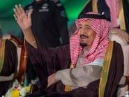 فيديو.. تفاعل الملك سلمان مع العرضة السعودية