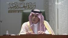 دہشت گردی اور اس کی سرپرستی کرنے والے ممالک کو نہیں بخشا جائے گا: عادل الجبیر