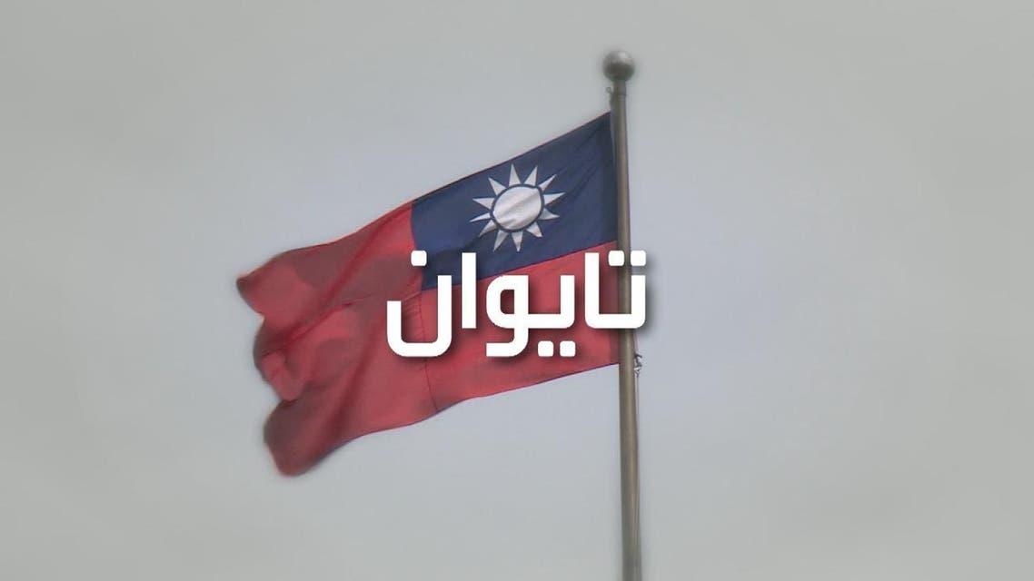 THUMBNAIL_ تايوان قصر يحتوي على 800 ألف عام من التاريخ الصيني لكنه لا يقع في الصين ... فأين هو؟