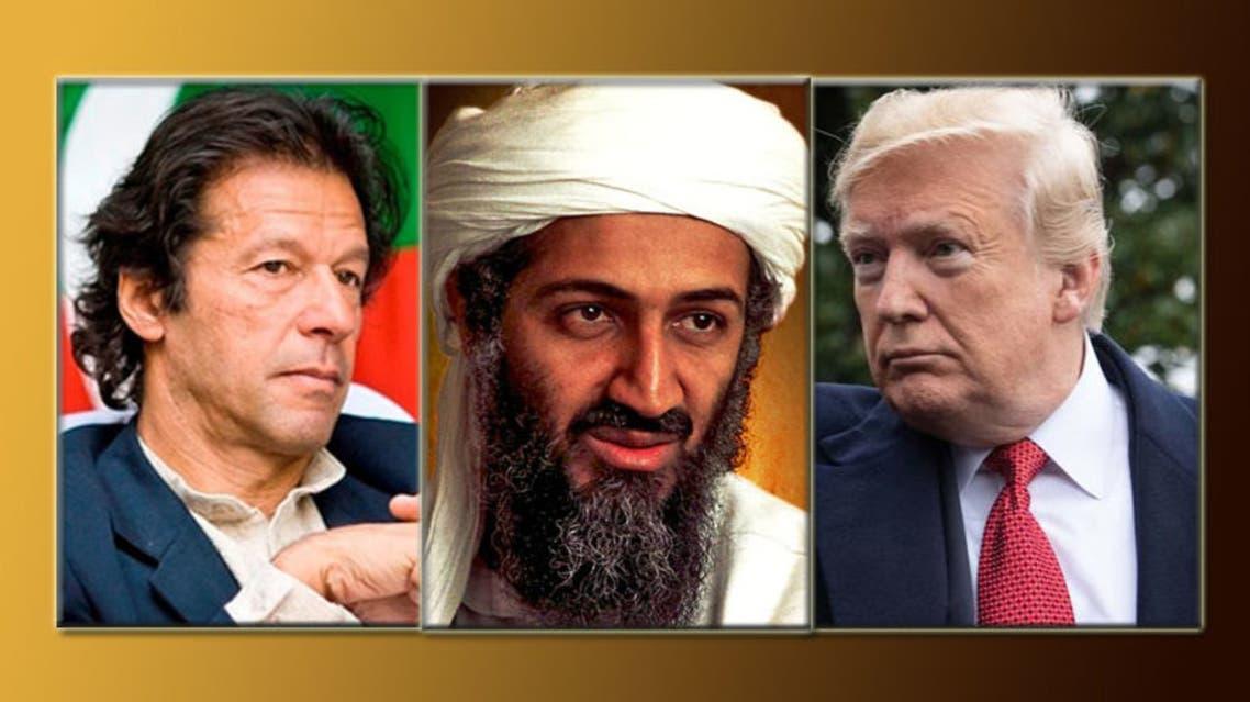 ترمب وبن لادن وعمران خان