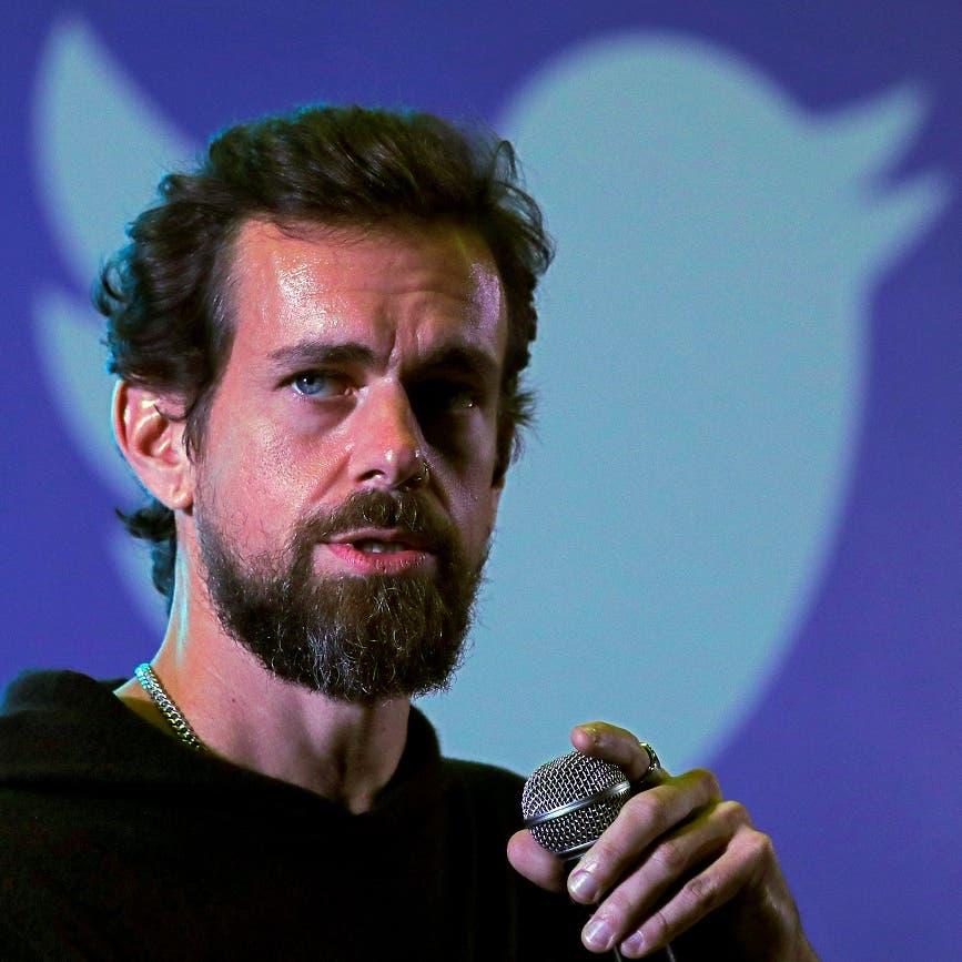 """رئيس """"تويتر"""" ينتقد قرار حظر ترمب: """"سابقة خطرة"""""""
