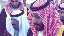Saudi Crown Prince Mohammed bin Salman meets with Tabuk residents