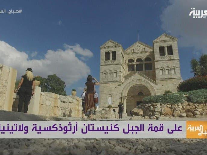 العربية في الجليل | جبل الطور موقع مميز للمسيحيين