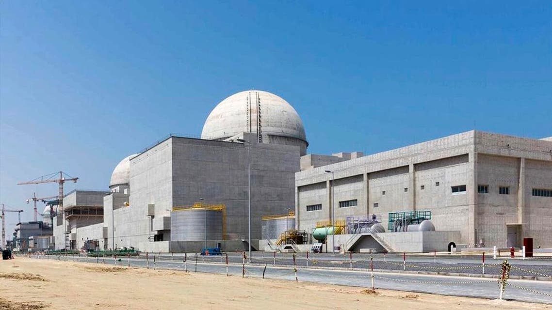 UAE nuclear body says not ready to license company to operate plant ap