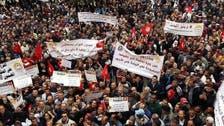 """إضراب """"غير مسبوق"""" يشل القطاع الحكومي في تونس"""