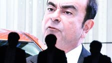 Ghosn's detention extended by 10 days through Jan 1
