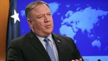 پومپیو اتحادیوں کی دہشت گردی کے خلاف جنگ میں مدد کرنے آ رہے ہیں: امریکا