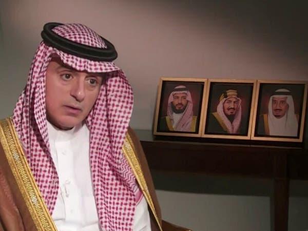 """الجبير: الملك سلمان وولي العهد """"خط أحمر"""" للسعوديين"""