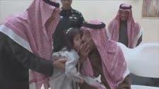 شاهد الملك سلمان يستجيب لدموع طفلة القريات