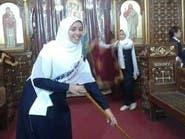 صور بألف كلمة.. مسلمات ينظفن كنيسة في مصر