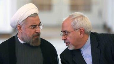 """روحاني يدعم وزير خارجيته في قضية """"غسل الأموال"""""""