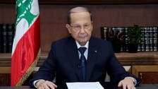 Aoun: Lebanon can't waste more time on government formation