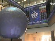فضيحة غسيل أموال تفوق 200 مليار دولار تهز بنوكا عالمية
