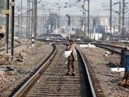 خوفا من البطالة.. انتحار أربعة طلاب أمام قطار هندي