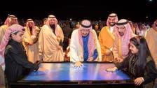 """الملك سلمان يدشن مشاريع """"وعد الشمال"""" بـ86 مليار ريال"""