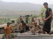 الجيش اليمني يحكم سيطرته على مواقع جديدة بين لحج وتعز