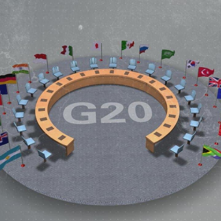 أجندة ثقيلة على طاولة قادة المال بمجموعة العشرين في الرياض