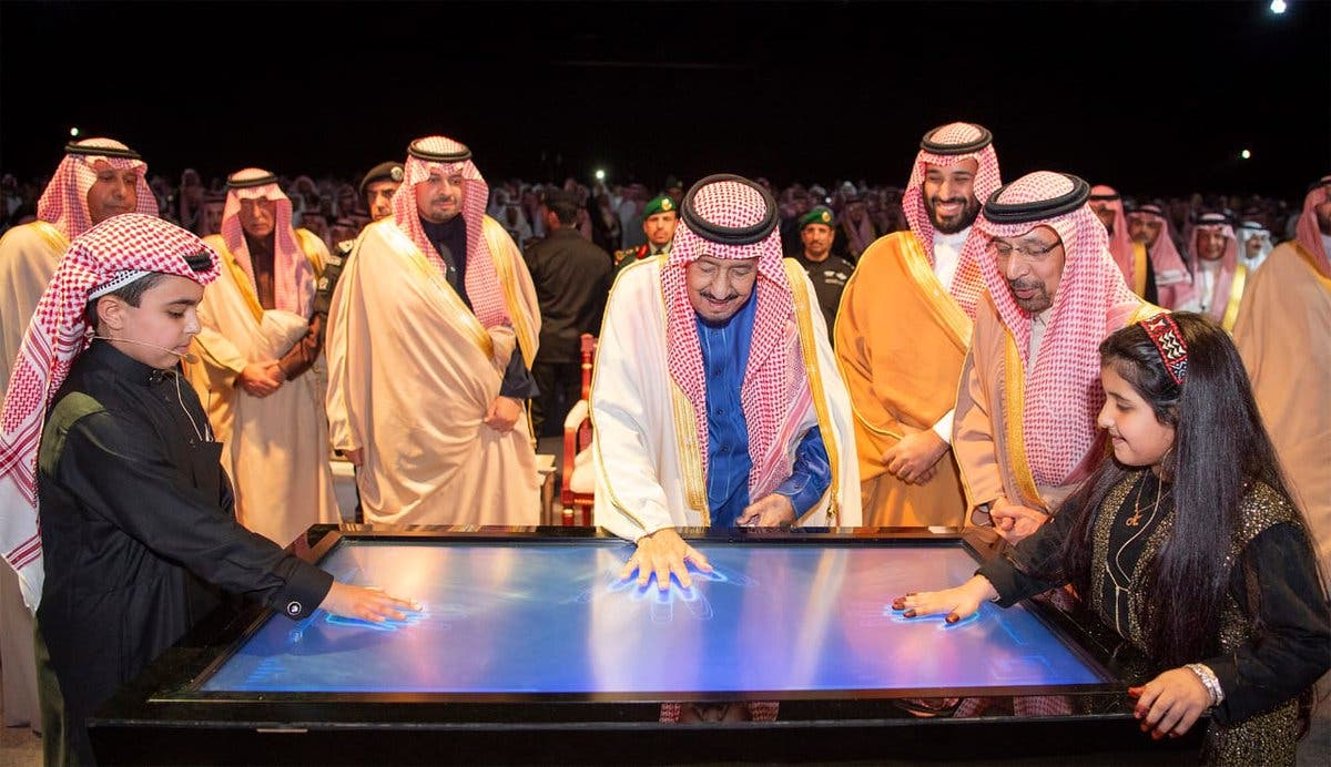 king salman inaugurates.