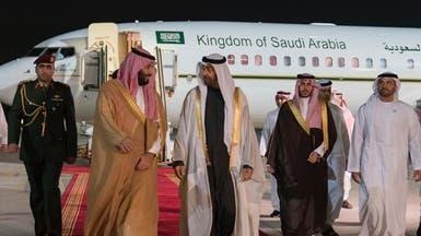 محمد بن زايد: شراكة وثيقة تنتظر الإمارات والسعودية