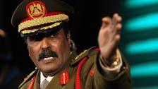 الجيش الليبي يتهم بلجيكا بدعم الإرهابيين بالأسلحة