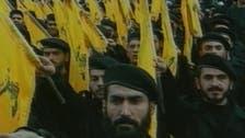 امریکا کی حزب اللہ کے خلاف نئی پابندیوں کے نفاذ کی تیاری