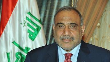 رئيس وزراء العراق: سنوحد الإجراءات الجمركية مع كردستان