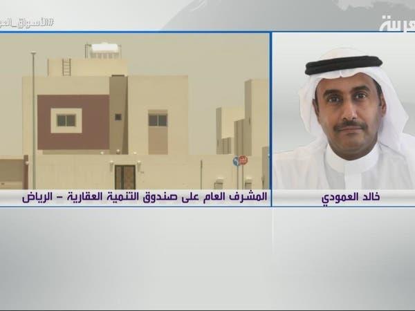 العمودي للعربية:150 ألف عسكري سيستفيدون من الدعم السكني
