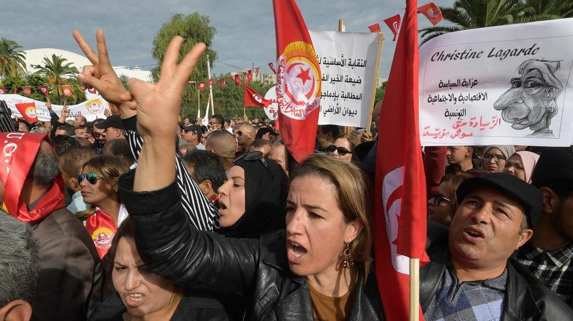 Tunisia strike (AFP)