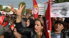 Tunisians stage largest strike in years