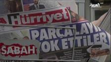 دراسة أميركية: هذا ما اتبعته تركيا لتدويل قضية خاشقجي