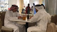 UAE, Saudi foreign ministers enjoy conversation at Yas Mall