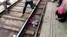WATCH: Indian baby survives being run over by train