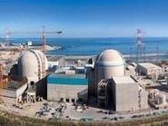 الإمارات تقترب من تشغيل أولى محطاتها النووية
