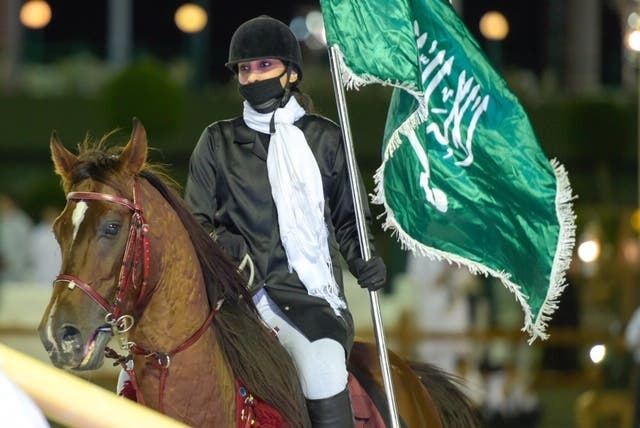 Saudi women horse rider 3 (Supplied)