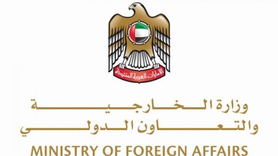 UAE Ministry of Foreign Affairs and International Development. (WAM)