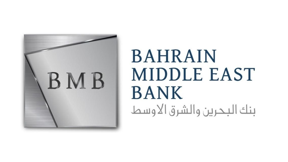 BMB-Logo