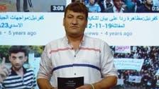 رائد الفارس.. مهندس لافتات أرّقت الأسد وداعش