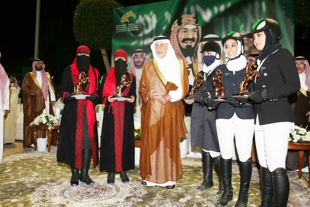 Saudi women horse rider 1 (Supplied)
